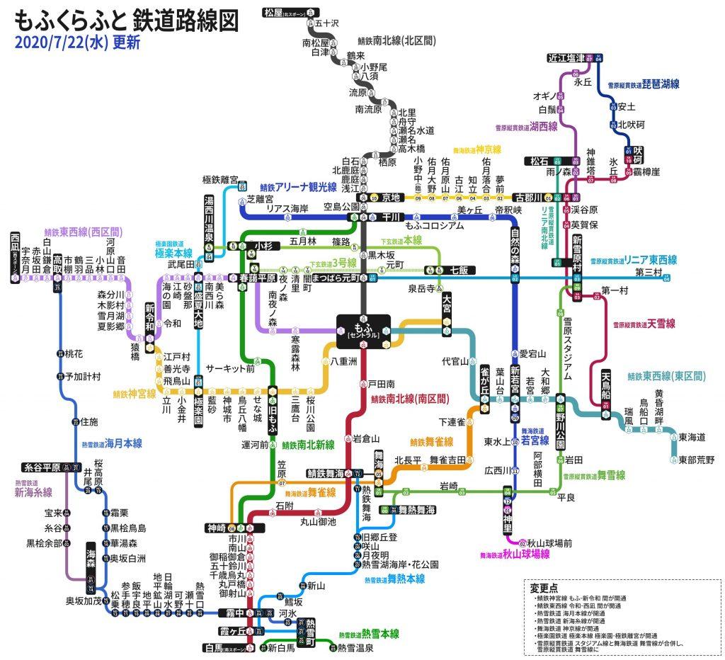 鉄道路線図(2020年7月)